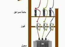 فني بالو أعمدة كهربائية. 220v/380v