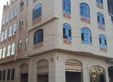 عمارة سكنية للبيع