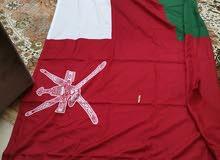 علم عمان جودة