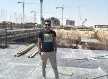 Civil site engineer