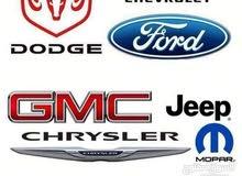 قطع غيار جميع أنواع السيارات والموديلات ميكانيك وبودي بأفضل الأسعار محركات جيرات