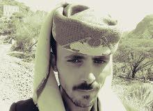 سلام عليكم شاب يمني في عمر28معطل عن الشغل من يبي سواق الاتصال ع ذاالرقم