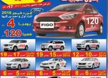 العارضيه الصناعيه والجليب والقرين  99464834