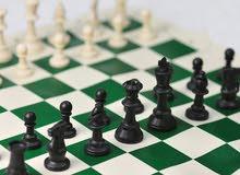 شطرنج مقاس دولي