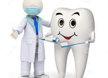 مطلوب طبيب او طبيبة اسنان