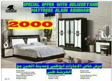 غرفةiuy0507434789وليدwalid
