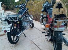 Aprilia motorbike made in 2005