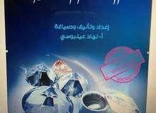 عمان ...الاردن