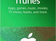 كروت اي تونز من 10$ iTunes cards c