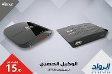 رسيفر I STAR 990
