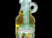 منتجات تجميل مغربية