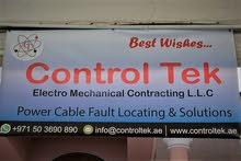 Power cable fault finding and repair