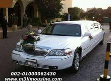 السيارة الفخمة لينكولن ليموزين استرتش  - للإيجار بسائق