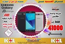 Samsung Galaxy J3emerge J327نظامين
