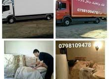 شركة المحور  للنقل الأثاث المنزلي ت0798273679/لخدمات نقل الاثاث  فك وتغليف ونقل