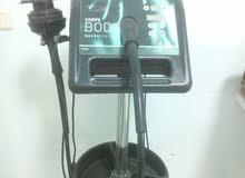 جهاز G5لتكسير الدهون
