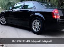 Chrysler 300C in Amman for rent