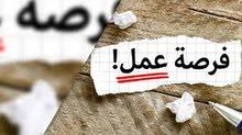 مطلوب للعمل بشركه تسويق عقارى بالتجمع الخامس بالقرب من المدرسه المصريه