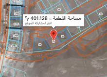 أرض سكني تجاري للبــــيـــــع في الخوير 42