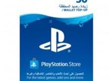 بطاقة ستور عماني 50 دولاراً