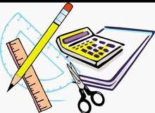 مدرسه رياضيات