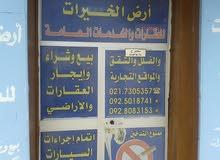 مبني للايجار في بن عاشور