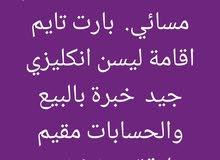 shj الامارات الشارقة