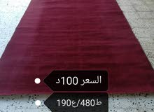 Tripoli –Used Carpets - Flooring - Carpeting available for immediate sale