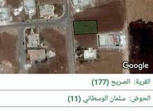قطعة أرض /ش البتراء_سلمان الوسطاني