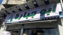 مطعم حمص وفول  ذو علامه تجاريه للبيع-ماركا