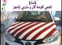 تعليم سياقة سيارة للبنات