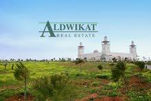 ارض للبيع في دابوق المساحة 1800 م على 3 شوارع , مميزة !