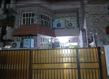دار للبيع  خلف العاب الوزان      بغداد الغزالية