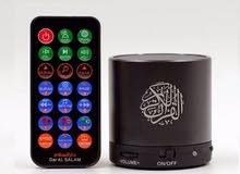 جهاز القران المتحدث - القران محفوظ كاملا في الجهاز بدون نت او usb
