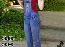 افرول جينز