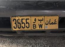 رقم سياره تواصل 96667433