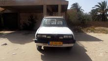 Mitsubishi Other 1984 For Sale