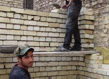 خلفه بناء من بغداد