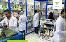 Pharmacy Training Course دورة تدريب
