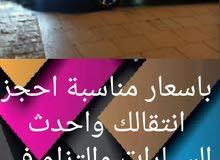 احجز توصيلك في سفرك واسرتك باحدث السيارات لجمهورية مصر العربية من اى مكان المطار القاهرة الاسكندرية
