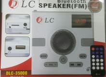 راديو فيش