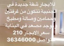 للايجار شقة واسعة ونظيفة في الجنبية بالقرب من المركادو مول - For rent apartment in aljanabiya