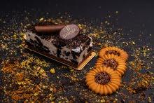 بـــرنية للتمور و الشوكولاتة
