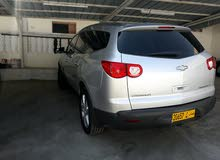 For sale 2013 Silver Traverse