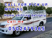 I have pickup take your furniture shifting home any items delivery call me 0502479365 Ali