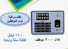 ساعة مراقبة الدوام بصمة  الاصبع  ZKT 628  ب 129  مقاسم هاتفيه
