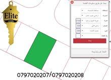 قطعة ارض للبيع في الاردن - عمان - خريبة السوق و جاوا مساحة 528م