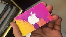 للبيع بطاقة اي تيونز للستور الإماراتي