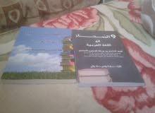 مدرس لغة عربية وتربية اسلامية مع الا ملاء والخط وتحفيظ القران كاملا مع الاحكام ....