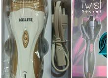 عرررررروض الام  جهاز إزاله الشعر حلاقه  kelite+جهاز  twist لعمل خصلات كرلي وتسار
